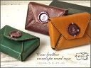 It is envelope card & multi-case / モキップ card case leather digital camera case porch o-sho [free shipping only now] [moquip]