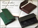 ◆[moquip] It is o-sho [leather] [easy ギフ _ packing choice] canyon card case / モキップ [card case]