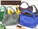 [free shipping] [Robita] precious Thoth L - color type - /  ... [bag] real leather bag lady o-sho fs2gm of the mesh leather