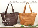 Stitch bag lady real leather o-sho fs2gm of [free shipping] [Trion/lapu-lapu+takaneco] and straw or the leather that a tote bag / try on ( X hawk cat) / cowhide, real leather shoulder bag casual bag A4 mom bag natural linen commuting picnic works round and round