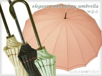 Elegant embroidery umbrella ( 16 bones umbrella ) o-sho