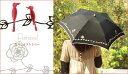 【ポイント10倍!買い回りでさらにup♪4/21 9:59まで】【パラソル(折りたたみ・晴雨兼用)】小鳥の刺繍プリントmini