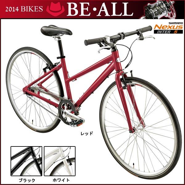 ビーオール クロスバイク BR-2 LADY【700C】【女性用】【内装変速】【街乗り】【自転車】【BE・ALL】【運動/健康/美容】 BE-ALL クロスバイク 小柄な人にも優しい女性用クロスバイク【ビオール】