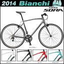 BIANCHI 2014 ROMA 2 SORA 9sp ビアンキ ローマ2【クロスバイク】【自転車】【02P19Mar14】