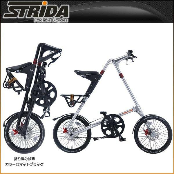 ストライダ 折りたたみ自転車 EVO (BRUSH)【小径車】【STRIDA 】【運動/健康/美容】 STRIDA 折りたたみ自転車 内装3段変速モデル軟らかい