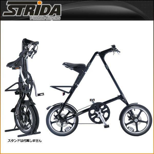ストライダ 折りたたみ自転車 LT (BLACK)【小径車】【STRIDA 】【運動/健康/美容】 STRIDA 折りたたみ自転車 キャストホイール仕様のベーシックモデル