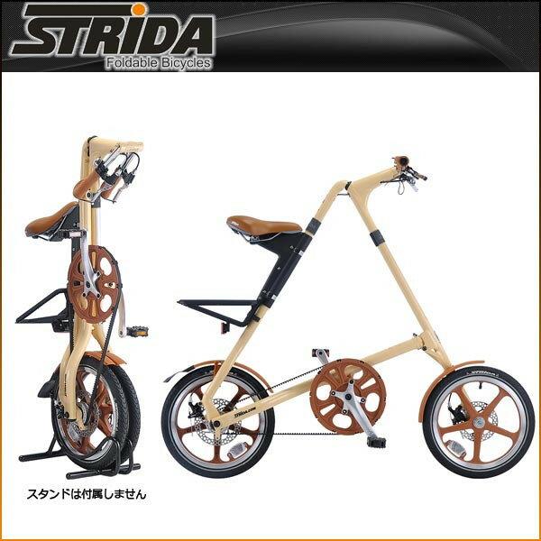 ストライダ 折りたたみ自転車 LT (CREAM)【小径車】【STRIDA 】【運動/健康/美容】 STRIDA 折りたたみ自転車 キャストホイール仕様のベーシックモデルクラシカル