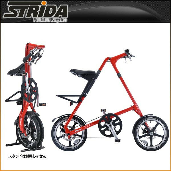 ストライダ 折りたたみ自転車 LT (RED)【小径車】【STRIDA 】【運動/健康/美容】 STRIDA 折りたたみ自転車 キャストホイール仕様のベーシックモデル