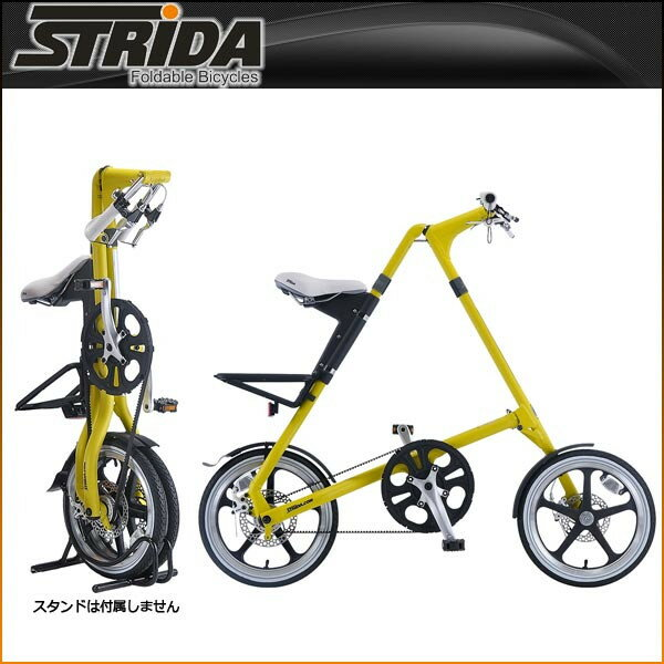 ストライダ 折りたたみ自転車 LT-PASTEL (MUSTARD)【小径車】【STRIDA 】【運動/健康/美容】 STRIDA 折りたたみ自転車 爽やかなパステルカラーの限定モデル