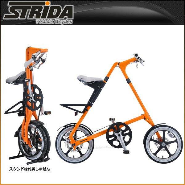 ストライダ 折りたたみ自転車 LT-PASTEL (SUNKIST)【小径車】【STRIDA 】【運動/健康/美容】 STRIDA 折りたたみ自転車 爽やかなパステルカラーの限定モデル