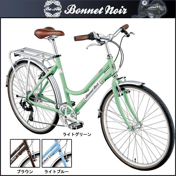 【※大特価半額!】ボネ ノワール クロスバイク ALIZE TR2【26inch】【女性用】【外装変速】【街乗り】【自転車】【BONNET NOIR】【運動/健康/美容】 BONNET NOIR クロスバイク 女性のために設計されたスポーツコミューターバイク【ボネ ノワール】