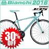【※30%OFF】Bianchi(ビアンキ) 2016年モデル 当店在庫分 ダーマ ビアンカ インプルーソ 105 【ロードバイク/ROAD】