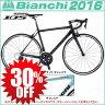 【※30%OFF】Bianchi(ビアンキ) 2016年モデル 当店在庫分 フェニーチェ エリート 105 【ロードバイク/ROAD】
