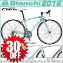 Bianchi(ビアンキ) 2016年モデル 当店在庫分 ビアニローネ 7 プロ クラリス 【ロードバイク/ROAD】【数量限定の25%OFF!】