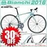 【※30%OFF】Bianchi(ビアンキ) 2016年モデル 当店在庫分 ビアニローネ 7 プロ クラリス 【ロードバイク/ROAD】