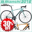 【※30%OFF】Bianchi(ビアンキ) 2016年モデル 当店在庫分 ビアニローネ 7 プロ ソラ 【ロードバイク/ROAD】