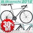 Bianchi(ビアンキ) 2016年モデル 当店在庫分 ビアニローネ 7 プロ ティアグラ 【ロードバイク/ROAD】【数量限定の25%OFF!】