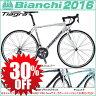 【※30%OFF】Bianchi(ビアンキ) 2016年モデル 当店在庫分 ビアニローネ 7 プロ ティアグラ 【ロードバイク/ROAD】