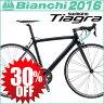 【※30%OFF】Bianchi(ビアンキ) 2016年モデル 当店在庫分 センプレ プロ ティアグラ 【ロードバイク/ROAD】