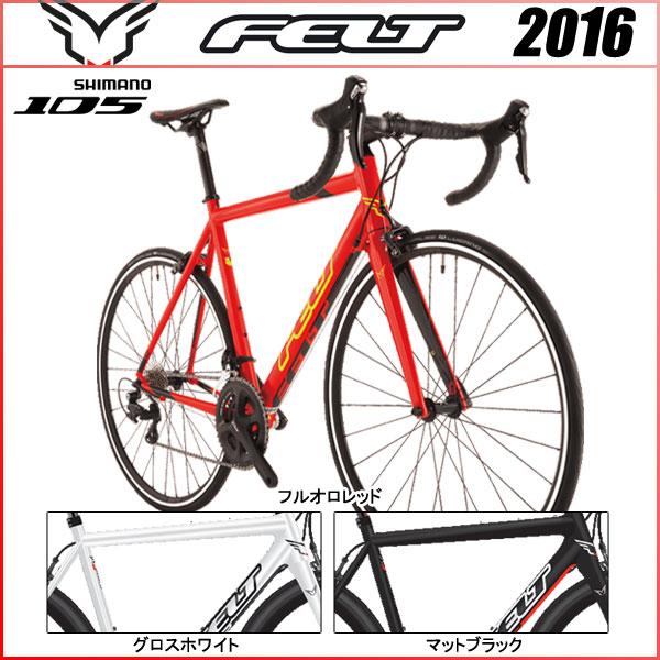フェルト 2016 F75【ロードバイク/ROAD】【105】【FELT】【2016年モデル】【運動/健康/美容】 F75 FELT 2016年モデル 【組立調整してお届け】