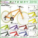 ライトウェイ 2016 シェファード シティ /SHEPHERD CITY【クロスバイク】【RITEWAY】【2016年モデル】