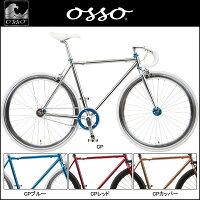 OSSO オッソ ラピード 1.3 RAPIDO 1.3 シングルスピード 2016【運動/健康/美容】の画像