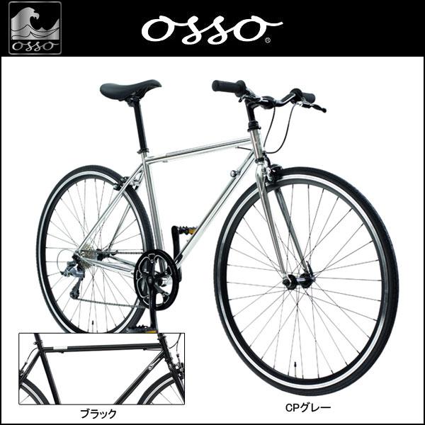 OSSO オッソ スピカ 8.5 SPICA 8.5 クロスバイク 2016【運動/健康/美容】 OSSO オッソ スピカ 8.5 SPICA 8.5 クロスバイク 2016【組立調整してお届け】