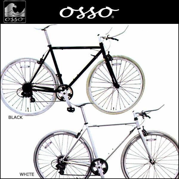 OSSO オッソ トロ 7.4-BH TORO 7.4-BH クロスバイク 2014【運動/健康/美容】 OSSO オッソ トロ 7.4-BH TORO 7.4-BH クロスバイク 2014【組立調整してお届け】痛い