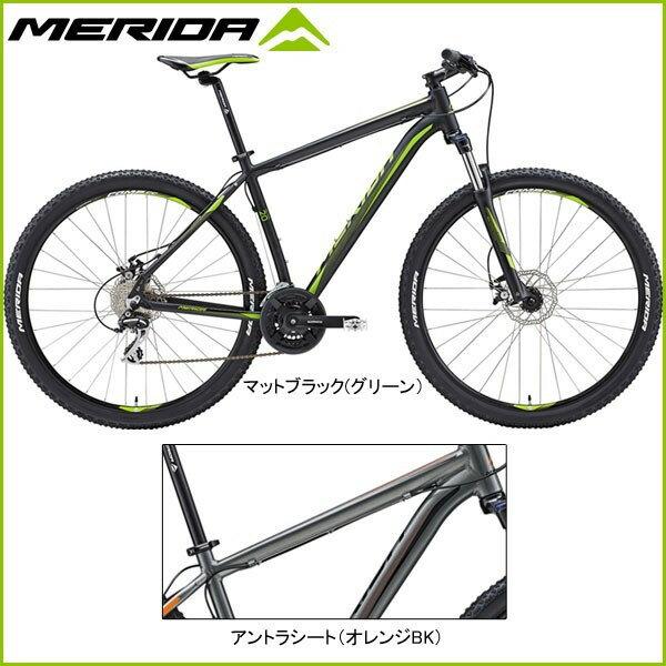 MERIDA(メリダ) 2017年モデル ビッグ ナイン 20-MD / BIG.NINE 20-MD【MTB/マウンテンバイク】【29インチ】【運動/健康/美容】 MERIDA(メリダ) 2017年モデル BIG.NINE 20-MD