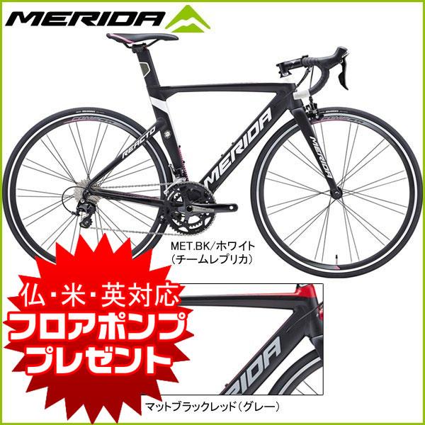 MERIDA(メリダ) 2017年モデル リアクト 400 / REACTO 400【ロードバイク/ROAD】【運動/健康/美容】 MERIDA(メリダ) 2017年モデル REACTO 400