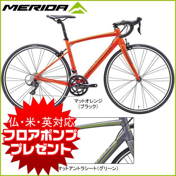 MERIDA(メリダ) 2017年モデル ライド 200 / RIDE 200【ロードバイク/ROAD】【運動/健康/美容】 MERIDA(メリダ) 2017年モデル RIDE 200
