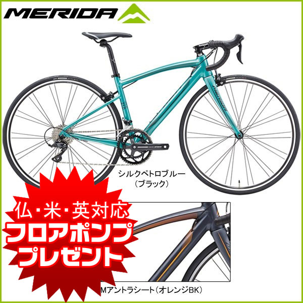 MERIDA(メリダ) 2017年モデル ライド 210 / RIDE 210【ロードバイク/ROAD】【運動/健康/美容】 MERIDA(メリダ) 2017年モデル RIDE 210福井県