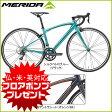 MERIDA(メリダ) 2017年モデル ライド 210 / RIDE 210【ロードバイク/ROAD】