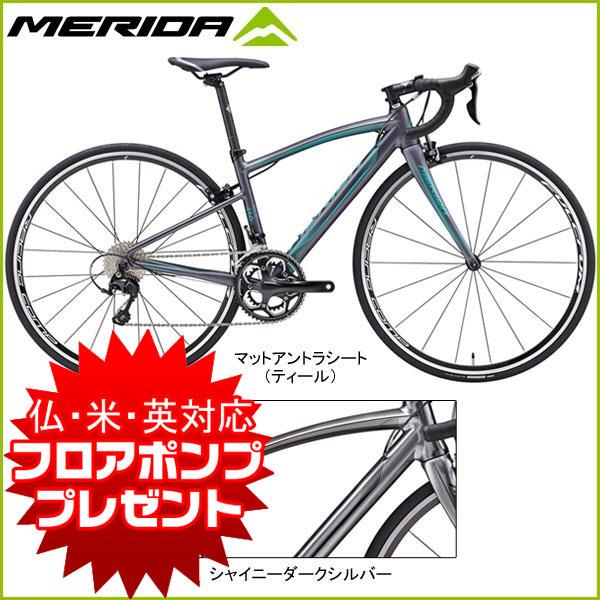 MERIDA(メリダ) 2017年モデル ライド 410 / RIDE 410【ロードバイク/ROAD】【運動/健康/美容】 MERIDA(メリダ) 2017年モデル RIDE 410