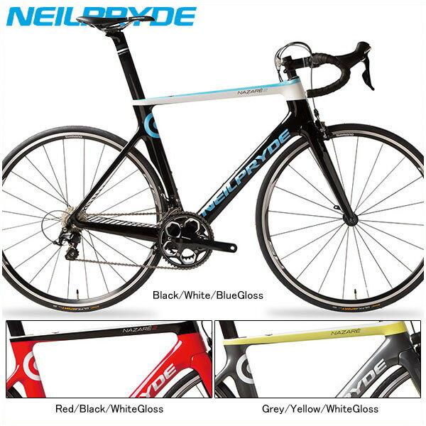 NEILPRYDE(ニールプライド) 2017年モデル  NAZARE2 105/ナザレ2 105【エアロロードバイク】 NEILPRYDE(ニールプライド) 2017年モデル  NAZARE2 105/ナザレ2 105【エアロロードバイク】