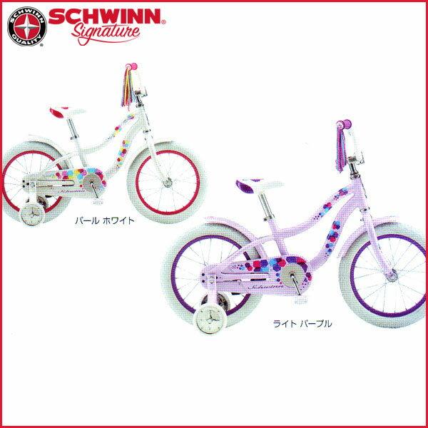 SCHWINN(シュウィン) 2017年モデル リトルスターダスト LIL STARDUST【16インチ】【子供車/キッズバイク】【子供用自転車】 SCHWINN(シュウィン) 2017年モデル LIL STARDUST
