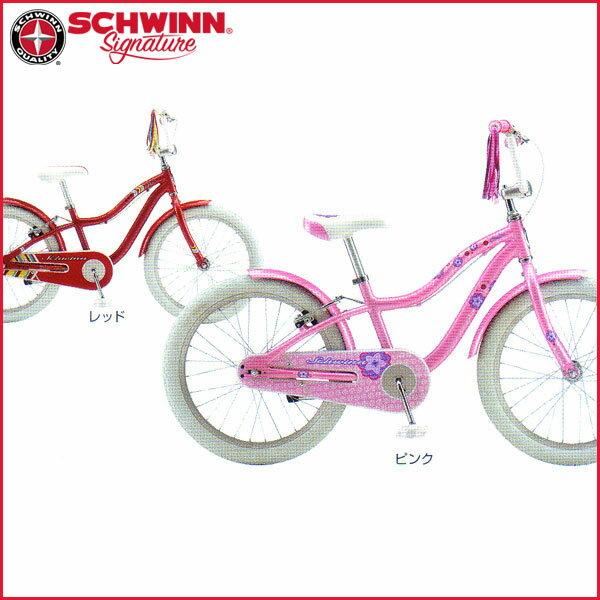 SCHWINN(シュウィン) 2017年モデル スターダスト STARDUST【20インチ】【子供車/ジュニアバイク】【子供用自転車】 SCHWINN(シュウィン) 2017年モデル STARDUST【環境保護】