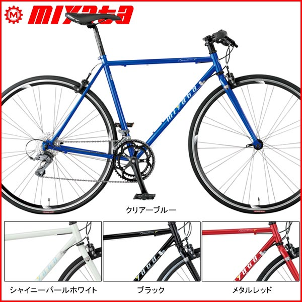 MIYATA(ミヤタ) Freedom Flat(フリーダム フラット)【クロスバイク】【2017年ラインナップ】 MIYATA(ミヤタ) Freedom Flat(フリーダム フラット)【クロスバイク】【2017年ラインナップ】