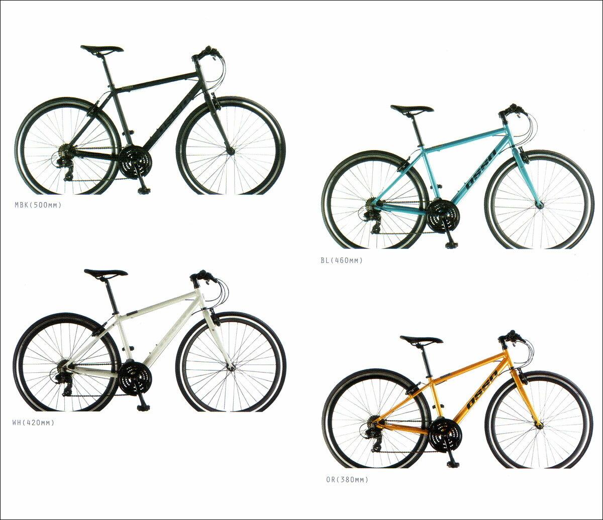 OSSO(オッソ) V330-AL【クロスバイク】【運動/健康/美容】 OSSO(オッソ) V330-AL【クロスバイク】忙しい