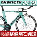 ビアンキ 2018年モデル AQUILA CV DURA ACE Di2(アクイラ CV デュラエース Di2)【トロイアスロン/TT】【Bianchi】
