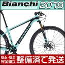 ビアンキ 2018年モデル METHANOL CV 9.2 XTR(メタノール CV 9.2 XTR)【29インチ】【MTB/マウンテンバイク】【Bianchi】