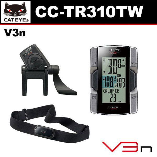 CATEYE(キャットアイ) CC-TR310TW デジタルワイヤレスコンピュータ V3n CATEYE(キャットアイ)CC-TR310TW デジタルワイヤレスコンピュータ V3n
