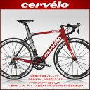 サーヴェロ S3 フレームセット レッド【ROAD】【自転車】【CERVELO/サーベロ】