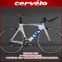 サーヴェロ 2015年モデル P2 105 5700系【TT/トライアスロン】【自転車】【CERVELO/サーベロ】【※】【組立調整してお届け】