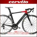 サーヴェロ S3 ULTEGRA カーボンレッド【ロードバイク/ROAD】【アルテグラ】【自転車】【CERVELO/サーベロ】