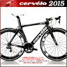 【ポイント2倍】サーヴェロ 2015 NEW S5 Dura-Ace【ロードバイク/ROAD】【自転車】【CERVELO/サーベロ】【送料無料/沖縄・離島を除く】【smtb-k】【kb】