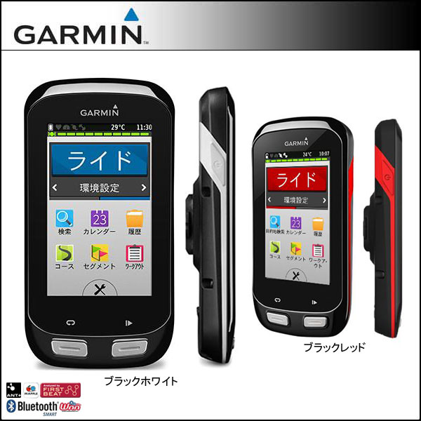 GARMIN Edge 1000J(エッジ1000J)【GPS】【サイクルコンピュータ】【ガーミン】 GARMIN Edge 1000J(エッジ1000J)【GPS】【サイクルコンピュータ】【ガーミン】【涼しい】