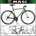 マジィ カフェ レーサー ウノ ライザー/ CAFFE RACER UNO RISER【クロスバイク】【MASI/マジー】