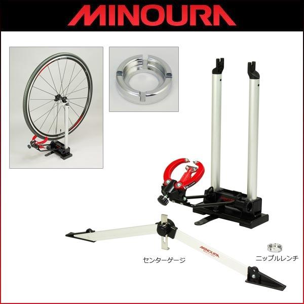 ミノウラ FT-1コンボ リム振れ取り台セット【MINOURA】 MINOURA FT-1コンボ リム振れ取り台セットホイールの組み立て・調整に必要な3つのツールをセット【してみましょう】