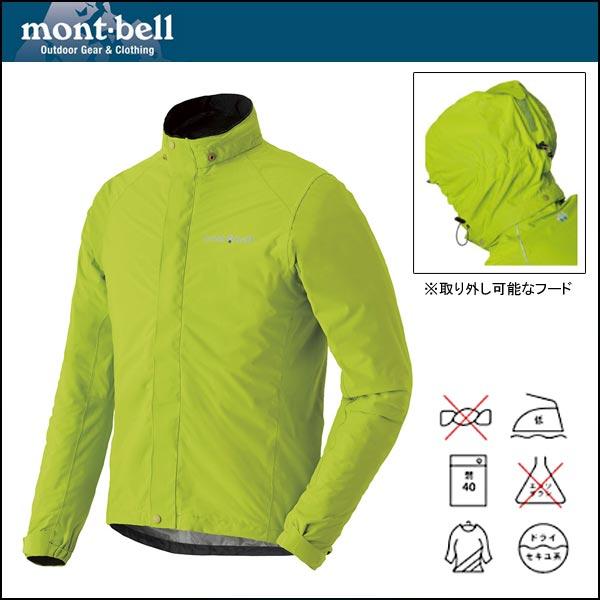 モンベル スーパーストレッチ サイクルレイン ジャケット グリーン L【mont・bell】 レインウェア特有のカサカサという音がしないサイレント仕様【mont・bell】